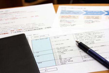 記事公開【@DIME】読みやすくて相手に伝わるPowerPoint資料の作り方