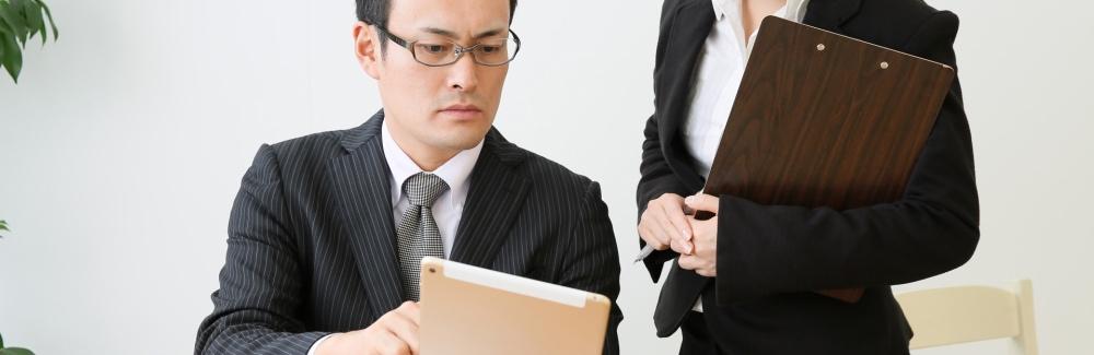 リーダーシップ実践研修(基礎編・応用編)