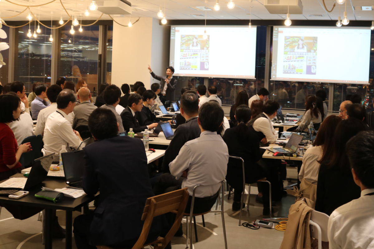 記事公開【日経新聞】社外の個人スキル、企業が渇望 開発・研修に助言